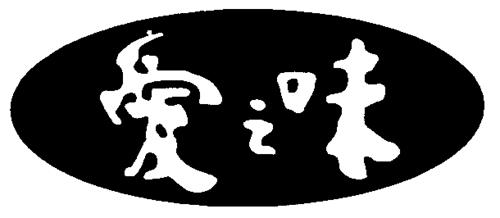 THREE CHINESE CHARACTERS OVAL DESIGN