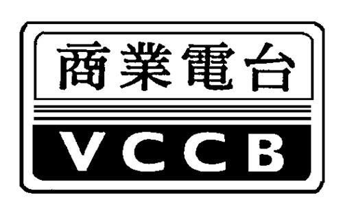 VANCOUVER CHINESE COMMERCIAL B