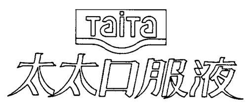 TAITA DESIGN