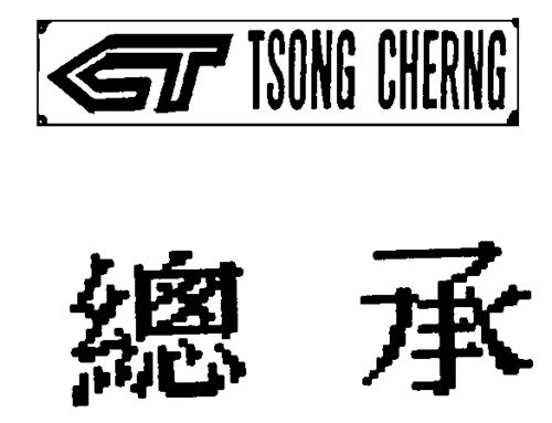 TSONG CHERNG MACHINERY CO., LT