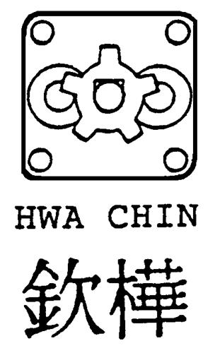 HWA CHIN MACHINERY FACTORY CO.