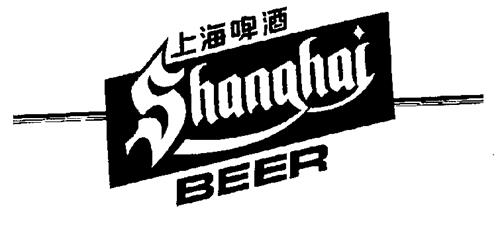SHANGHAI FOSTER'S BREWERY LIMI