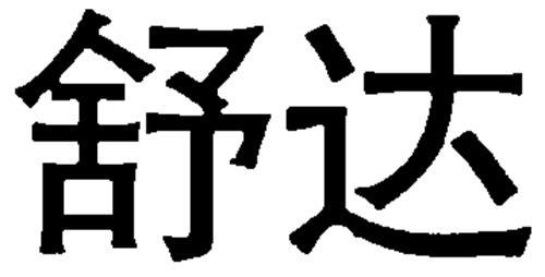 FUJI JUKOGYO KABUSHIKI KAISHA