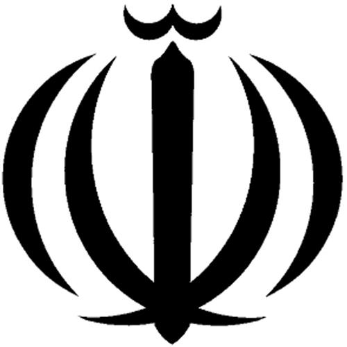 ISLAMIC REPUBLIC OF IRAN / RÉP