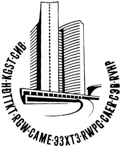 Council for Mutual Economic As