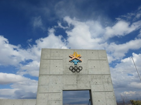 Utah Olympic Park in Park City, UT.