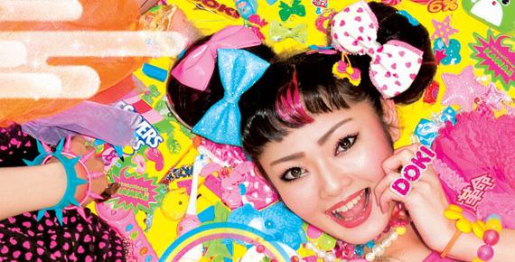 J Pop Summit Festival Week