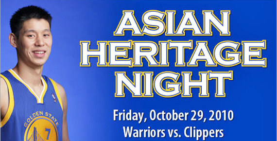 info for f9924 ddb74 Asian Heritage Night with the Golden State Warriors! – CAAM Home