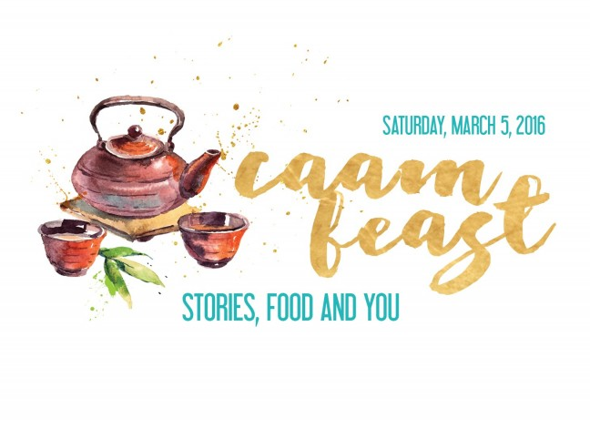 CAAMFeast_LockupWebsite