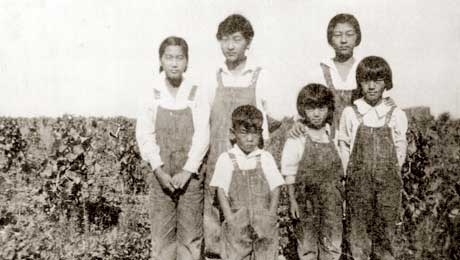 Japanese-American life before World War II