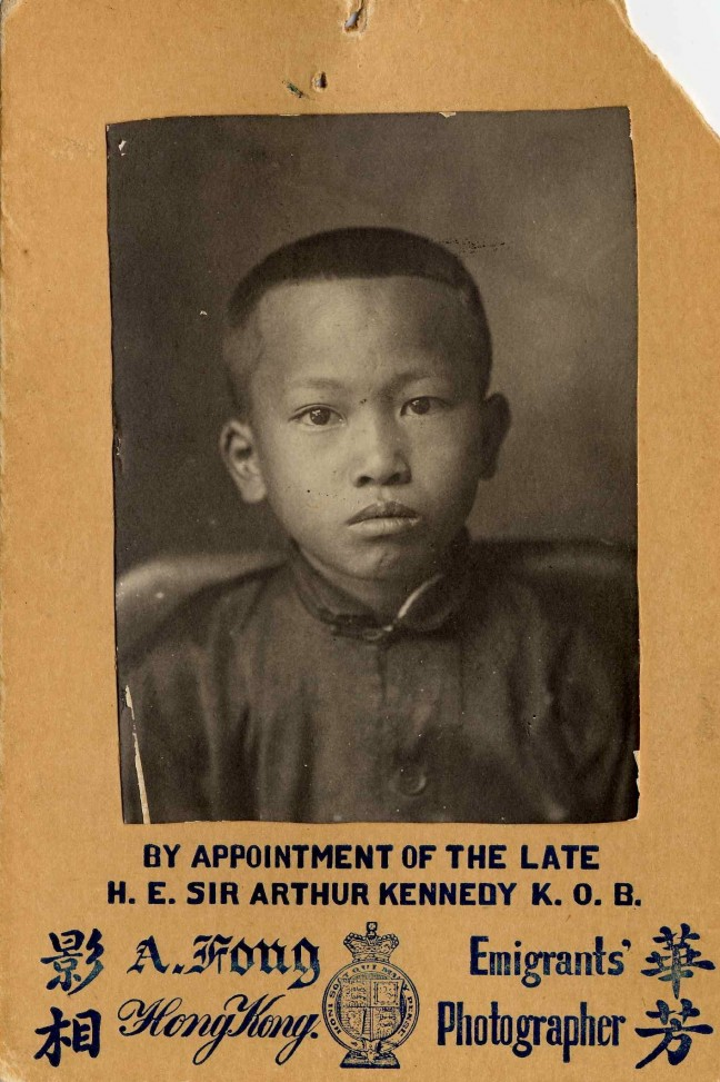 Tyrus Wong's passport photo.