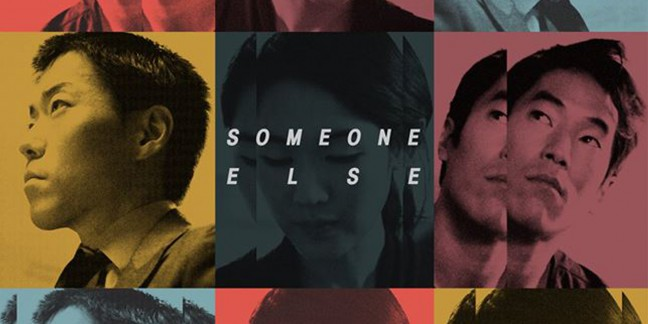 SomeoneElse2048x1024