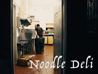 NoodleDeli_320x240