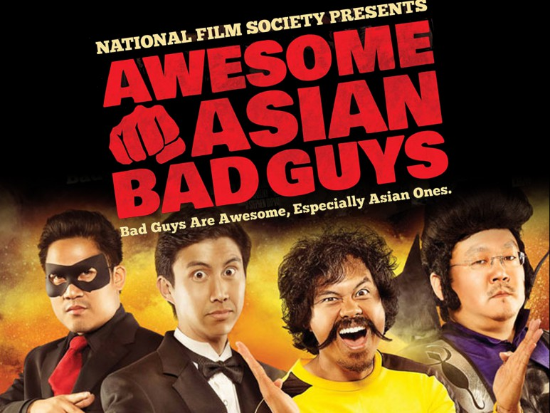 In tribute to iconic yet frequently nameless Asian movie villains, these antiheroes come together to kick butt. Directed by Patrick Epino and   Stephen Dypiangco.