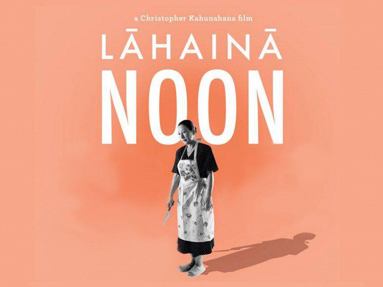 LahainaNoon4x3-773x580