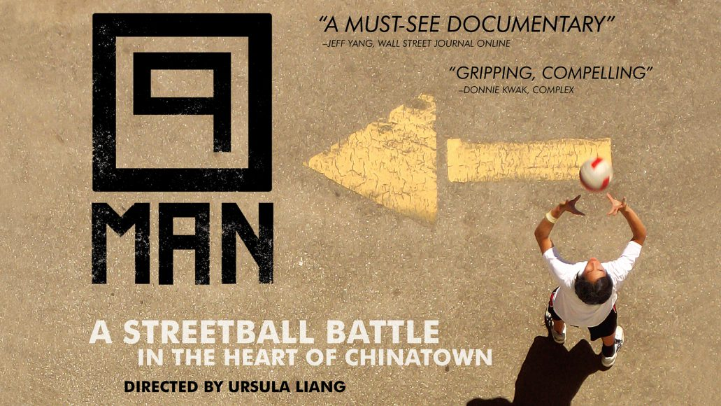 Players of an athletic Chinese American event battle to be champion and to preserve the sport. Directed by Ursula Liang.