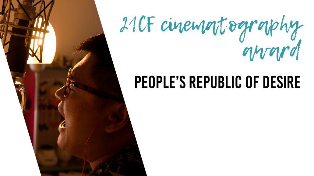 21cf-peoples