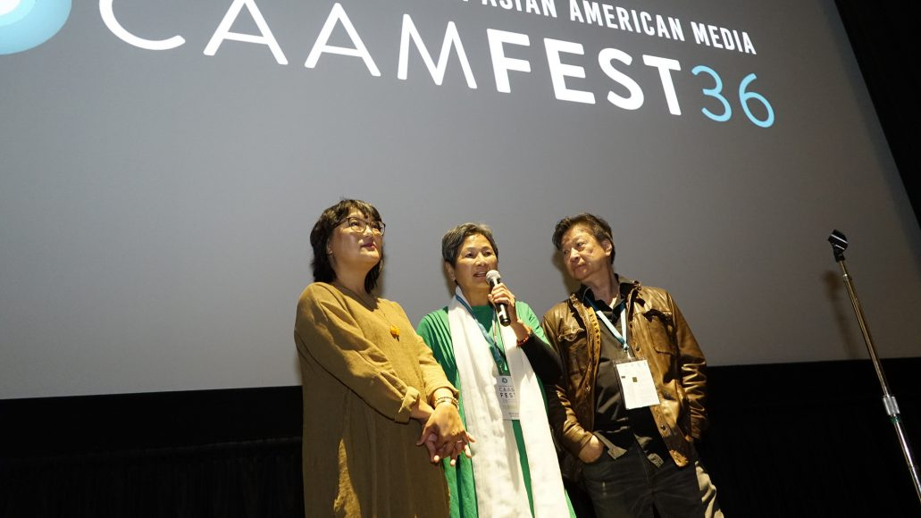 "Mina Shum, Pei-Pei Cheng and Tzi Ma at the ""Meditation Park"" screening."