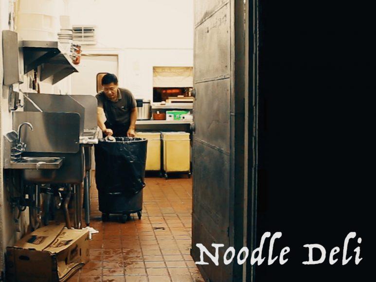 NoodleDeli4x3-1