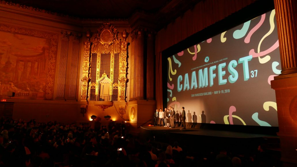 "World Premiere of Harry and Josh Chuck's ""Chinatown Rising"" at CAAMFest37."