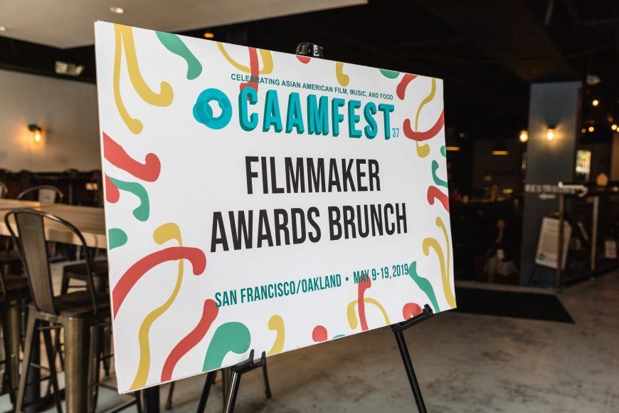 CAAM Filmmaker Awards Brunch. Photo by Kelsey Ogden.