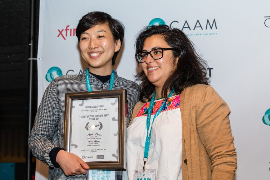 CAAM Filmmakers Award Brunch. Vicky Du, winner of Ready, Set, Pitch! accepts award with Mentor Monika Navarro. Photo by Kelsey Ogden.