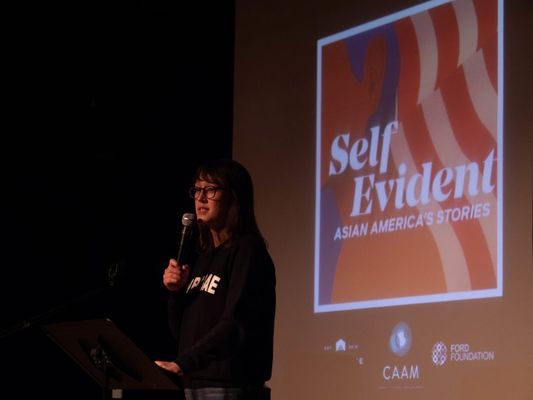 Cathy Erway hosts Self Evident: Asian America' stories at CAAMFest37.