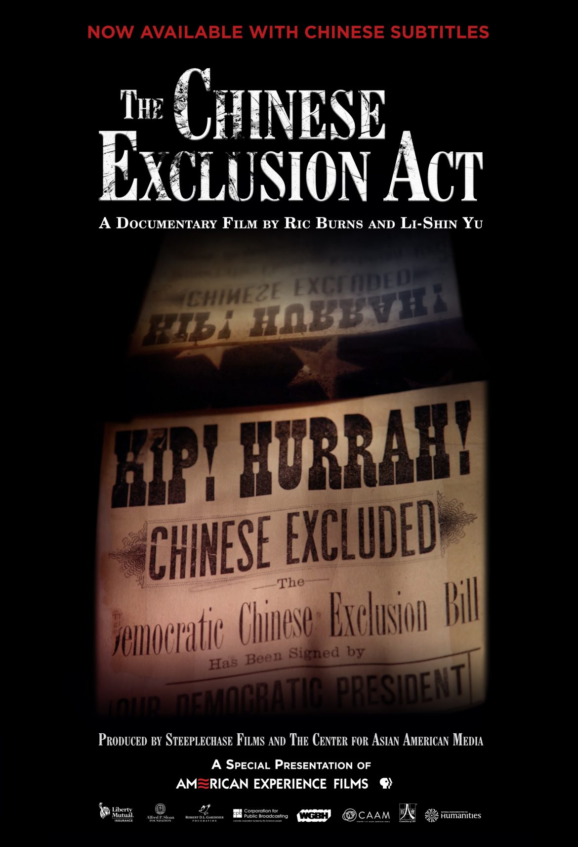 The Chinese Exclusion Act Dvd Now Available With Chinese