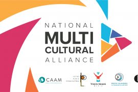 "An image with swirling colors on the perimeter and the words ""National Multicultural Alliance"" in the middle."