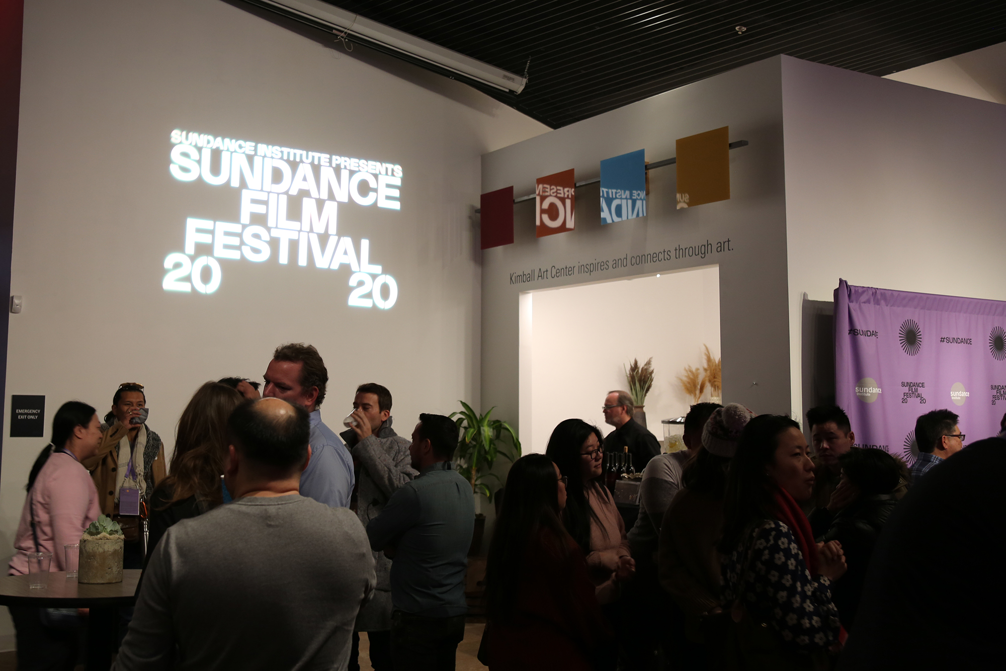 CAAM reception at the 2020 Sundance Film Festival