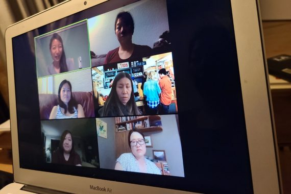 Tigertail Watch Party