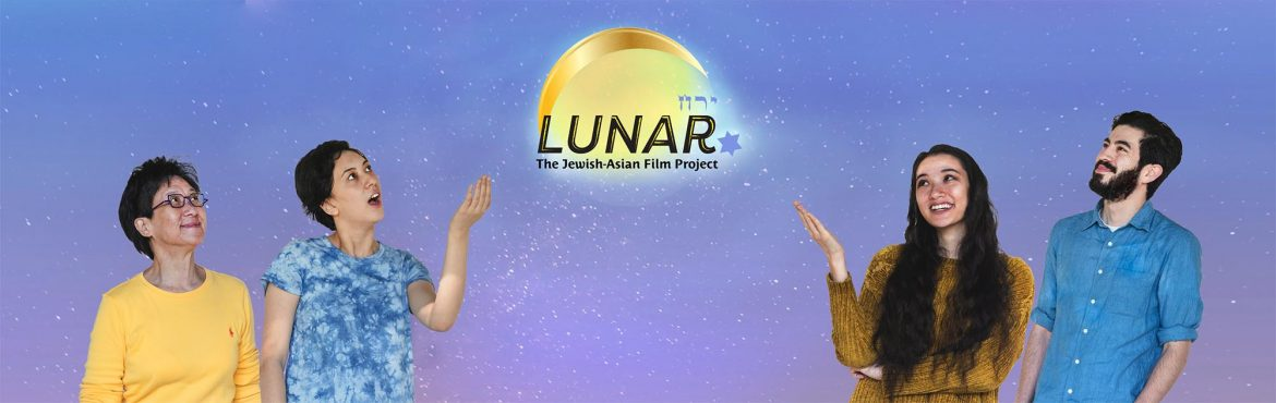 LUNAR The Jewish Asian film project