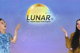 LUNAR The Jewish Asian film project