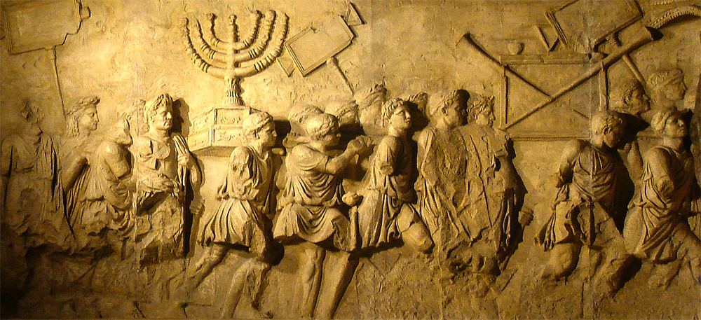 Arch of Titus (Steerpike - Creative Commons)