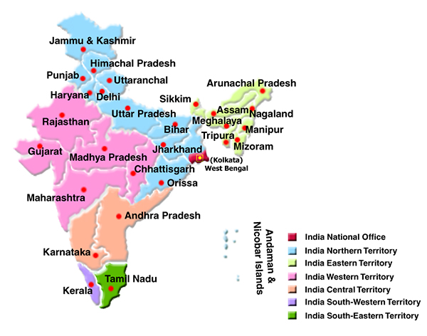 India - Home