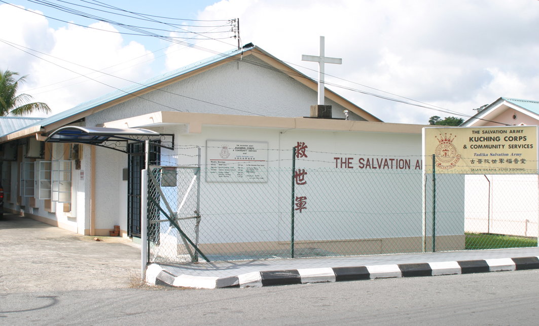 home the salvation army - 1063×644