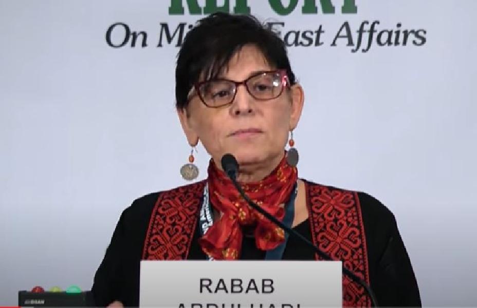 Image source: YouTube/Washington Report on Middle East Affairs