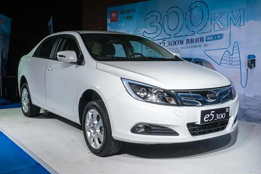 Image result for byd e5 specs