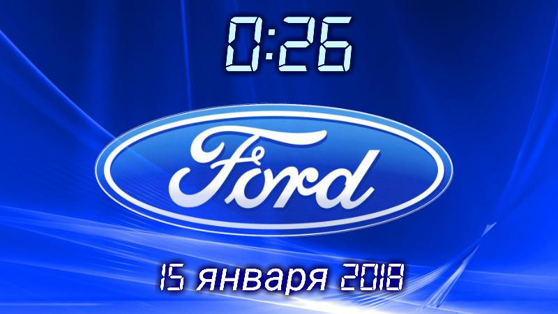 Ford Time