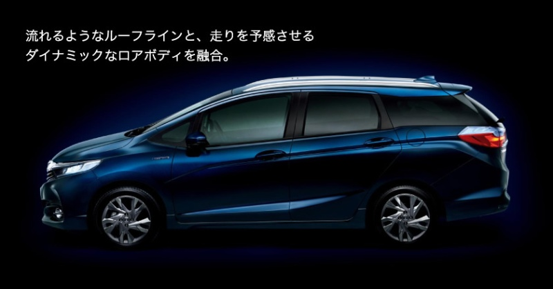 Honda Fit Wagon