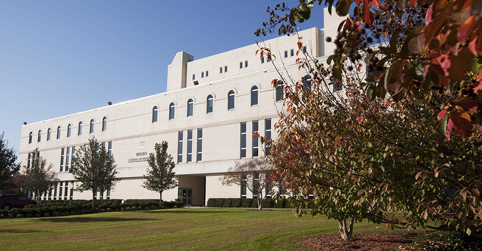 Brody School of Medicine, East Carolina University (Photo from ECU website)