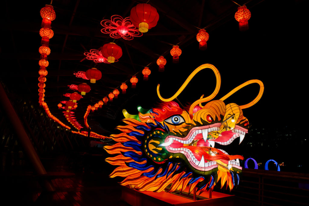 This massive dragon was one of the Chinese lanterns displayed at the 2019 festival at Cary's Koka Booth Amphitheatre. (Photo from Koka Booth website)