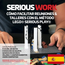 SERIOUSWORK - PAQUETE DIGITAL