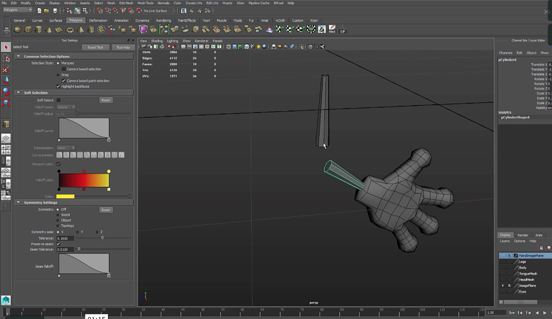 Modeling Video Tutorial for Maya