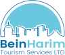 Bein Harim Tourism store logo