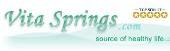 Vita Springs store logo