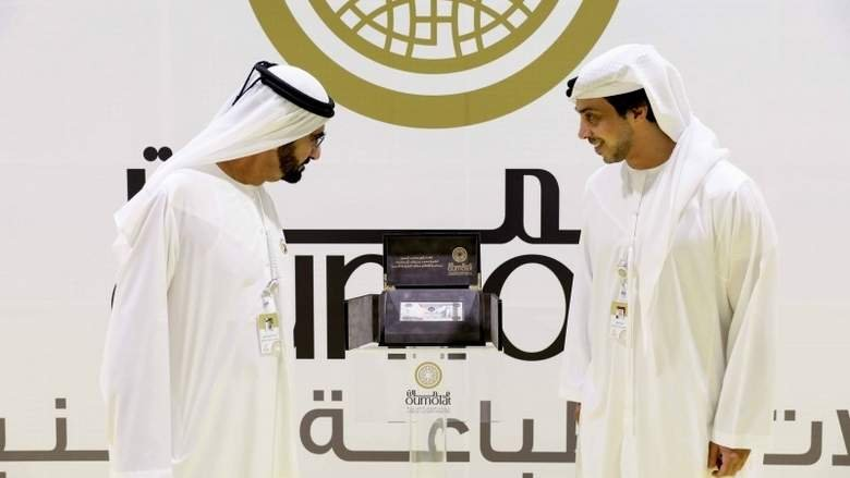 Photo from khaleejtimes.com by WAM. Sheikh Mohammed bin Rashid Al Maktoum and Sheikh Mansour bin Zayed Al Nahyan with commemorative  plaque.
