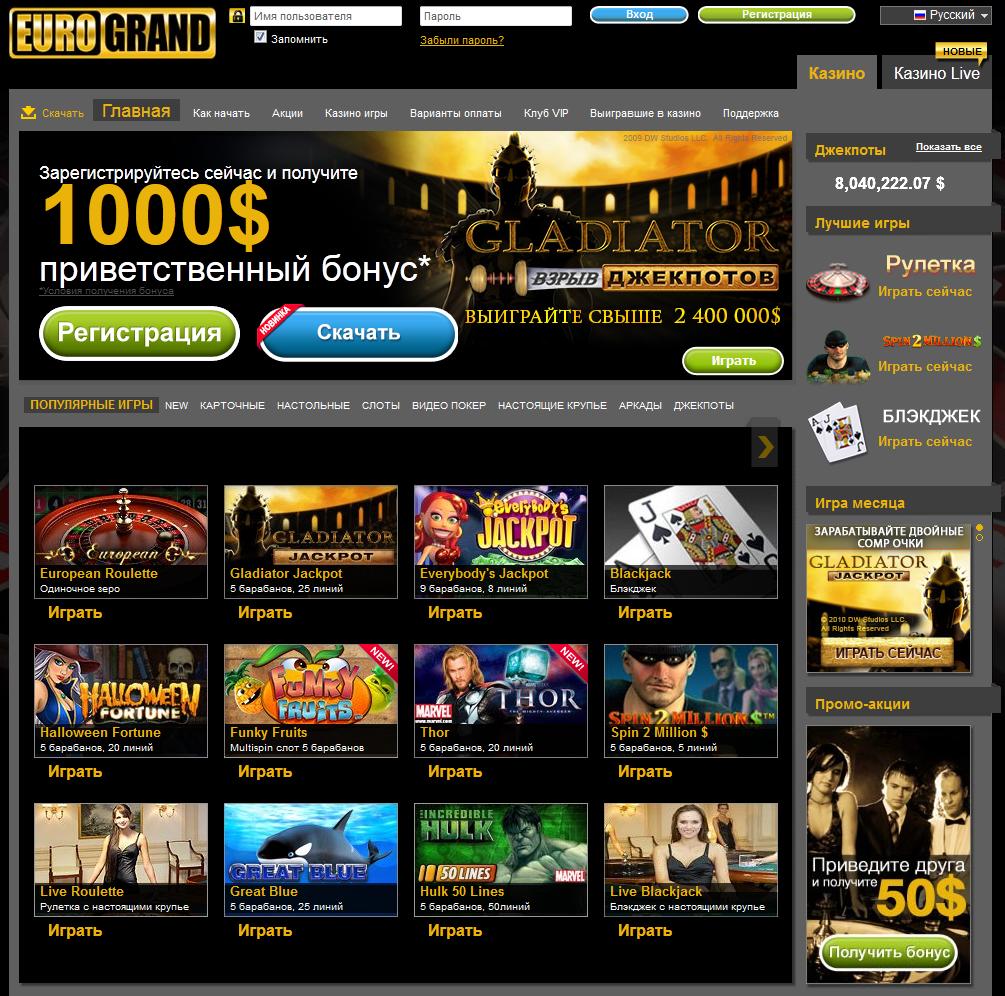 test online casino kostenlos spielen ohne anmeldung ohne