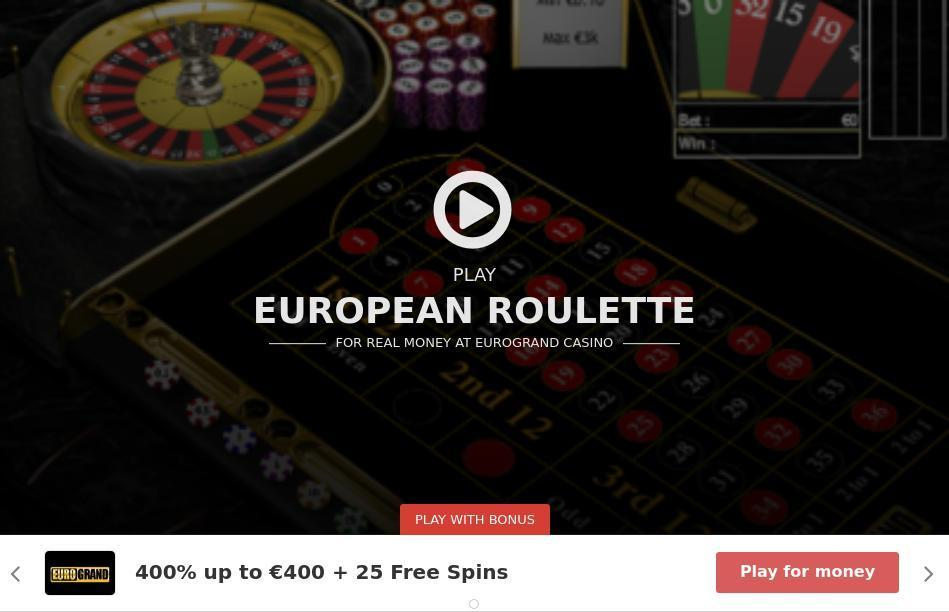 Roulette Mobile Game Free Download|Bonus|VIP Package