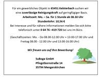 Servicekraft für Spielothek in Kelsterbach gesucht in Hessen